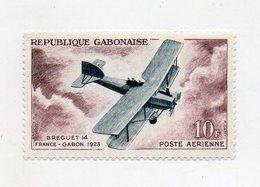 GABON - 1962 - Francobollo Tematica Trasporti - Aerei - Nuovo - (FDC10972) - Gabon (1960-...)