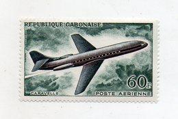 GABON - 1962 - Francobollo Tematica Trasporti - Aerei - Nuovo - (FDC10974) - Gabon (1960-...)