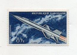 GABON - 1962 - Francobollo Tematica Trasporti - Aerei - Nuovo - (FDC10975) - Gabon (1960-...)