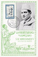 MAROC  Carte Maximum  SM MOHAMMED V Casablanca   Mai. 56 - Lettres & Documents