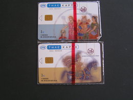 GREECE COLLECTIONS Phonecards 09/2002  MUSEUM OF GREEK LAIKI ART  Mint.. - Griechenland