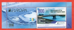 Kazakhstan 2018.Europa. Bridges. One Stamp With A Coupon. New. !!! - Kazakhstan