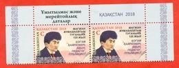 Kazakhstan 2018.Kazakh Writer M. Zhumabayev. Two Stamps.New. !!! - Kazakhstan