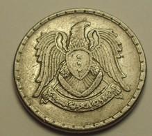 1968 - Syrie - Syria - 50 PIASTRES - 1387 - KM 97 - Syrie