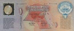 Kuwait 1 Dinar, P-CS1 (1993) - UNC - Kuwait