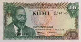 Kenya 10 Shillings, P-16 (1.7.1978) - UNC - Kenia
