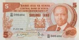 Kenya 5 Shillings, P-19c (1.7.1984) - UNC - Kenia