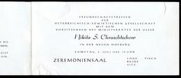 Einladung, Nikita Chruschtschow Freundschaftstreffen, 2.7.1960, Wien Hofburg, Vorsitzender Ministerrat Der UdSSR, Russia - Mitteilung