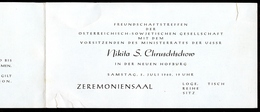 Einladung, Nikita Chruschtschow Freundschaftstreffen, 2.7.1960, Wien Hofburg, Vorsitzender Ministerrat Der UdSSR, Russia - Unclassified