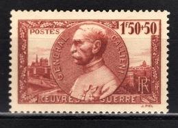 FRANCE 1940 - Y.T. N° 456 - NEUF** /5 - France