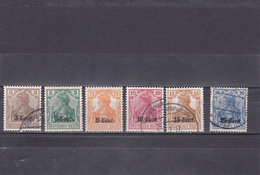Belgique Occupation Allemande Oblitéré 1916-17  N° 26/31  Timbres Allemands De 1905-16 Surchargés - Armada Alemana