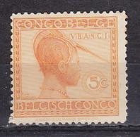 Belgisch Kongo - Congo Belge Nr 113    Neuf - Postfris - MNH  (xx) - Congo Belge