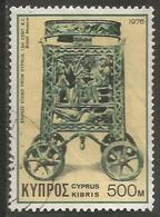 Cyprus - 1976 Cypriot Art 500m Used    SG 469 - Chypre (République)