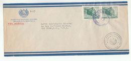 1950s EL SALVADOR FOREIGN MINISTRY To UNITED NATIONS SECRETARY GENERAL USA COVER Airmail Stamps Un - El Salvador