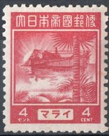 MALAYA, OCCUPAZIONE GIAPPONESE, JAPANESE OCCUPATION, AGRICOLTURA, 1943, FRANCOBOLLO NUOVO (MLH*), Scott N31 - Occupation Japonaise