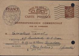 Entier Iris Sans Valeur Prix Vente 0.9 Correspondance Commerciale Avis De Commande Cachet Chambre Commerce Marseille - Cartes Postales Types Et TSC (avant 1995)