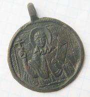 Ancient Bronze Medallion 18 Century - Archaeology