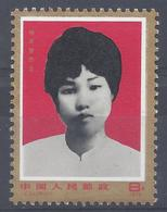 CHINE CHINA - YVERT N° 2130 - NEUF SANS CHARNIERE - Neufs