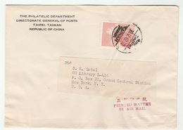 1962 TAIWAN  To UN NY USA COVER  United Nations  Stamps China - 1945-... Republic Of China