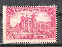 Reich N° 61 Neuf ** (ancienne Reproduction) - Allemagne