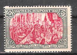 Reich N°64 Neuf ** (ancienne Reproduction) - Allemagne