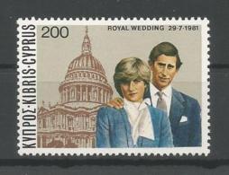 A01458)Royal Wedding / Lady Di: Zypern 560** - Familles Royales