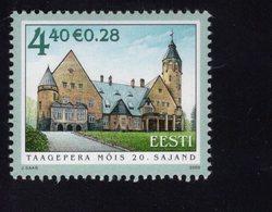 613850158 ESTLAND ESTONIA 2006 ** MNH  SCOTT 551 TAAGEPERA HALL - Estonie