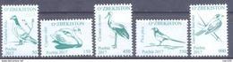 2017. Uzbekistan, Definitives, Birds, Issue II, 5v, Mint/** - Uzbekistan