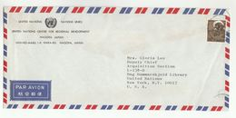 UN In JAPAN To UN NY USA COVER Airmail  United Nations Stamps - 1926-89 Empereur Hirohito (Ere Showa)
