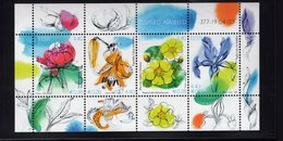613863988 ESTLAND ESTONIA 2007 ** MNH  SCOTT 567 SUMMER FLOWERS - Estonie