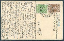 1929 Russia China Harbin Postcard - Brieven En Documenten
