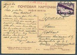 1933 USSR Moscow Art Museum Postcard - Siemens, Berlin Germany. Airship Zeppelin - Storia Postale