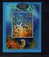 613869019 ESTLAND ESTONIA 2007 ** MNH  SCOTT 577 MATTHIAS JOHANN ELSEN FOLKLORIST - Estonie