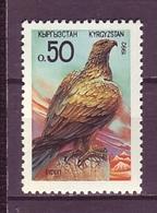 Kyrgyzstan 1992 Mi.No. 2 Kirgisien Birds Eagles 1v MNH** - Kyrgyzstan