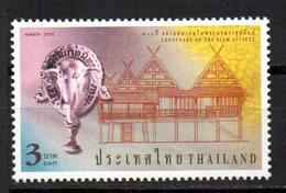Sello Nº  2100   Thailandia - Elefantes