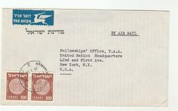 1954 ISRAEL To UNITED NATIONS From CIVIL SERVICE COMMISSION JERUSALEM To UN NY USA Airmail COVER Stamps - Israel