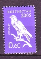 Kyrgyzstan 2005 Mi.No. 448 Kirgisien Birds Vogel 1v MNH** - Aquile & Rapaci Diurni
