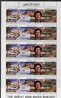 Libya 1983, Gheddafi, The Great Man River Builder, Sheetlet - Libia