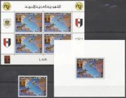 Libya 1977, UIT, Space, 4val In BF+ 1val+BF - Libië