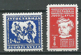 Yougoslavie YT N°420/421 Croix-Rouge Neuf/charnière * - 1945-1992 Sozialistische Föderative Republik Jugoslawien