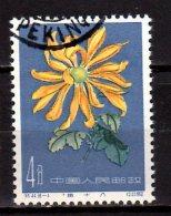 1961 China - Chrysanthemum / Chrysanthemen - 1v Used - Mi 583 (HJ16) - Gebraucht