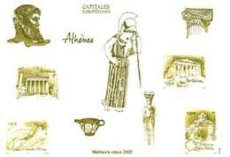 Gravure Offerte Par La Poste: Meilleurs Voeux 2005 - Capitales Européennes - Athènes - Documents Of Postal Services