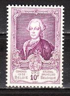 889**  U.P.U. - Bonne Valeur - MNH** - LOOK!!!! - Belgique