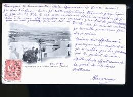 LIVADIA 1898 - Grèce