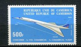 7975  CAMEROUN  PA 247 **  Concorde  1er Vol Commercial Paris - Dakar      1976     TTB - Camerun (1960-...)