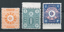 1884.KOREA - NOT ISSUED-CPL.SET  3 VAL.-M.N.H.- LUXE !! - Korea (...-1945)