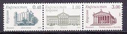Kyrgyzstan 2001 Definitives. Drama Theatre. City Hall. Post Office. 3v** - Kyrgyzstan