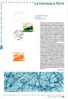 """"""" LE TRAMWAY A PARIS """" Sur  Document Officiel De 2006 (Prix à La Poste = 5.00 €) N° YT 3995. DPO - Tramways"""