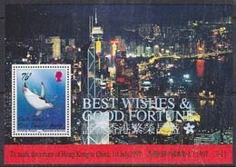 South Georgia 1997 Return Of Hong Kong To China M/s ** Mnh (39857) - Zuid-Georgia