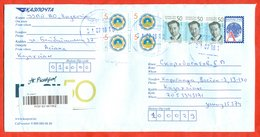 Kazakhstan 2013.Registered Envelope With Printed Stamp.Really Passed The Mail. - Kazakhstan